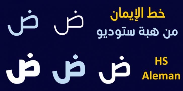 Hs Aleman Font Download Font Fonts Typography Typeface Webdesign Download Fonts Cool Fonts Font Names