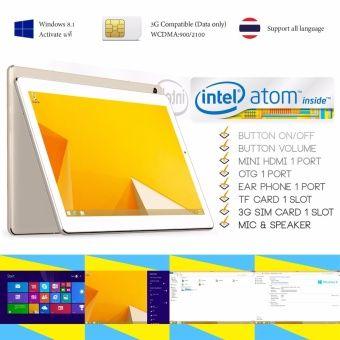 รีวิว สินค้า Computer Tablet 3G Sim Card Windows 8.1 Intel3735F IPS 8.95inch ☂ ซื้อ Computer Tablet 3G Sim Card Windows 8.1 Intel3735F IPS 8.95inch เช็คราคาได้ที่นี่ | partnershipComputer Tablet 3G Sim Card Windows 8.1 Intel3735F IPS 8.95inch  ข้อมูล : http://shop.pt4.info/NWAZL    คุณกำลังต้องการ Computer Tablet 3G Sim Card Windows 8.1 Intel3735F IPS 8.95inch เพื่อช่วยแก้ไขปัญหา อยูใช่หรือไม่ ถ้าใช่คุณมาถูกที่แล้ว เรามีการแนะนำสินค้า พร้อมแนะแหล่งซื้อ Computer Tablet 3G Sim Card Windows 8.1…