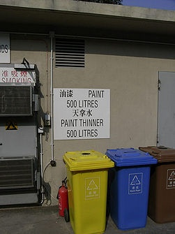 How to Dispose of Paint Thinner - While excess paint thinner can be stored for later use, it is often necessary to dispose of paint thinner or paint that is mixed with paint thinner. These substances should not be discarded into the garbage, as most jurisdictions classify them as hazardous substances. You need to dispose of paint thinner in the proper, responsible way in order to protect the local environment from contamination.