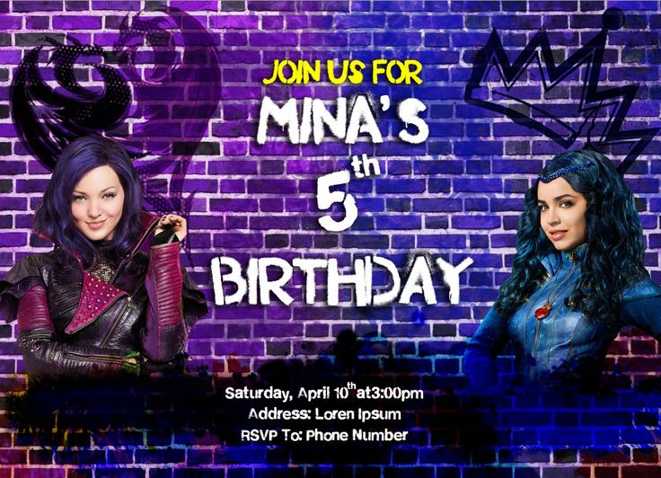 Disney Descendants Birthday Invitation Birthday