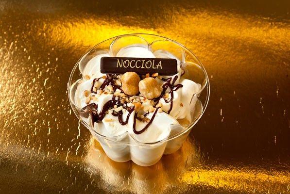 #Coppa Nocciolata Gelateria Savoia