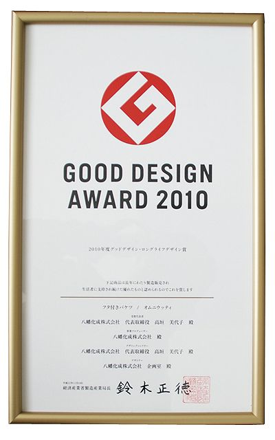 Best Certificates  Awards Images On   Award