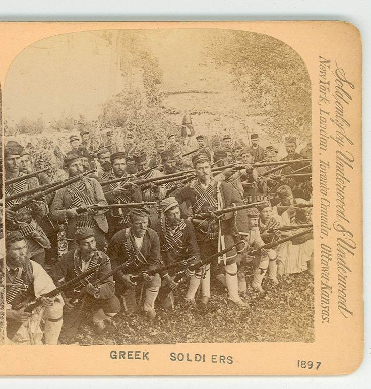 WSA7827 Greek Turkey War Dated 1897 Greek Soldiers Greece D | eBay