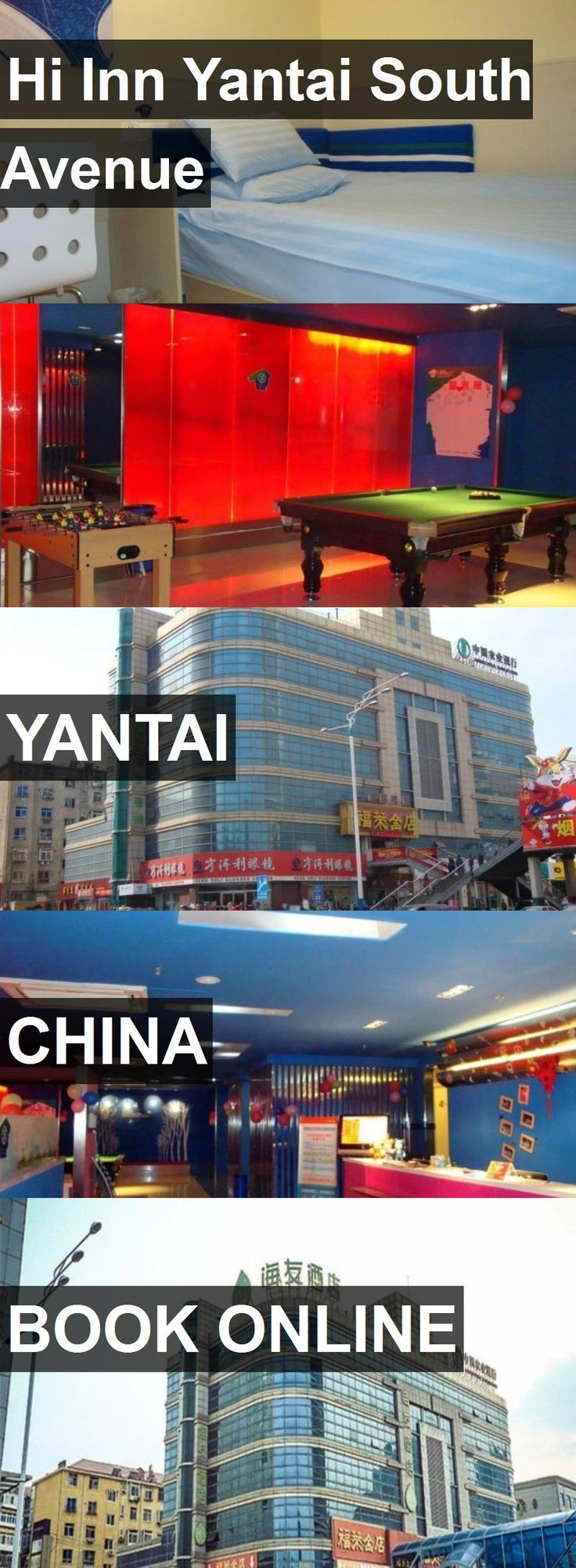 Hotel Hi Inn Yantai South Avenue in Yantai, China. For more information, photos, reviews and best prices please follow the link. #China #Yantai #travel #vacation #hotel