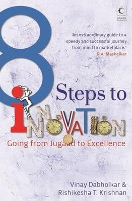 In this book on innovation, the writers - Vinay Dabholkar and Rishikesha T. Krishnan showcase how an idea can be deliberate and planned, or better yet, from Jugaad to Excellence.
