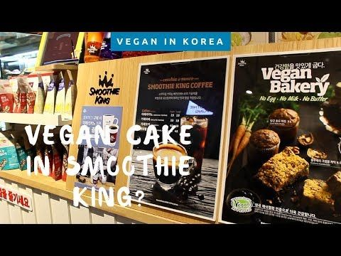 Vegan Desserts In Korean Smoothie King (video) • Wonderlifeofsara