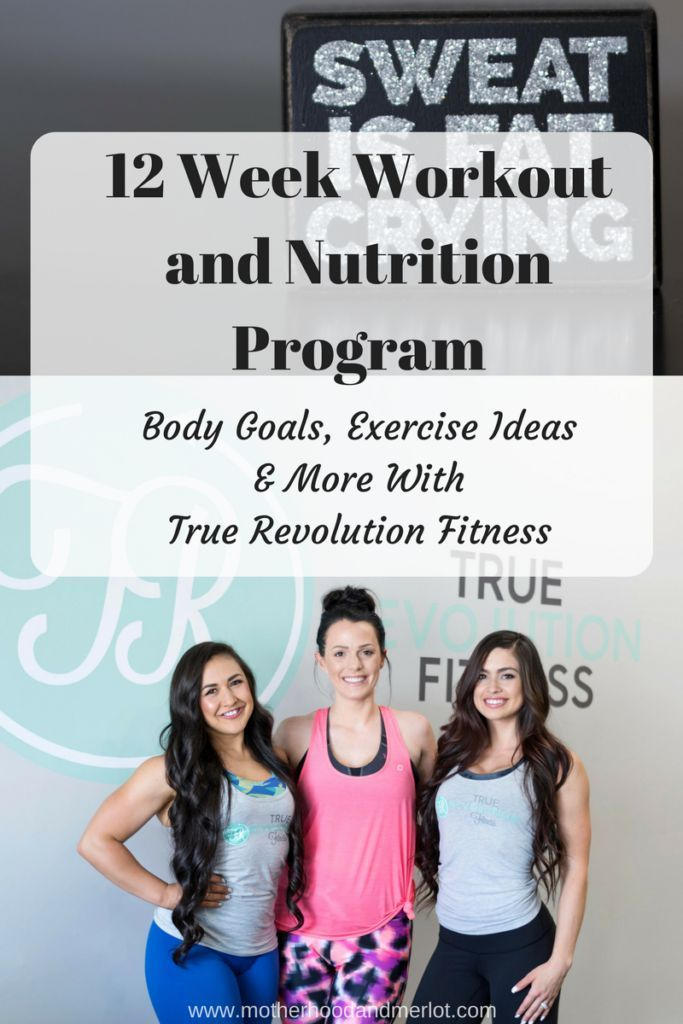 Looking for some motivation to get into the gym? Or maybe a good nutrition plan? Join me on this 12 Week Workout and Nutrition Program W/ True Revolution. Before and Afters, freebies, and more! #nutritionprogram,