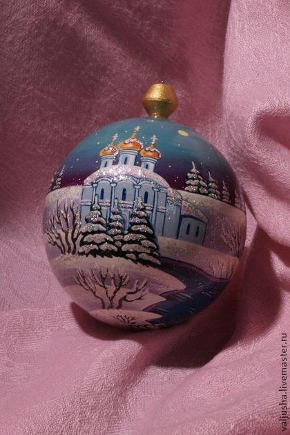 Елочный шар `Ночь перед Рождеством`. Работа мастера Виктории Кореневой. Волшебный новогодний елочный шар ручной работы наполнит Ваш дом теплом и сказкой в Новогоднюю ночь! Может послужить прекрасным подарком Вашим близким как на Рождество, так и на Новый год.