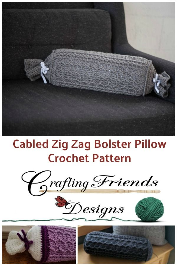 Cabled Zig Zag Bolster Pillow home decor crochet pattern by Crafting Friends Designs $4.95 #cables #chevron #homedecor #bolsterpillow #crochet #craftingfriendsdesigns