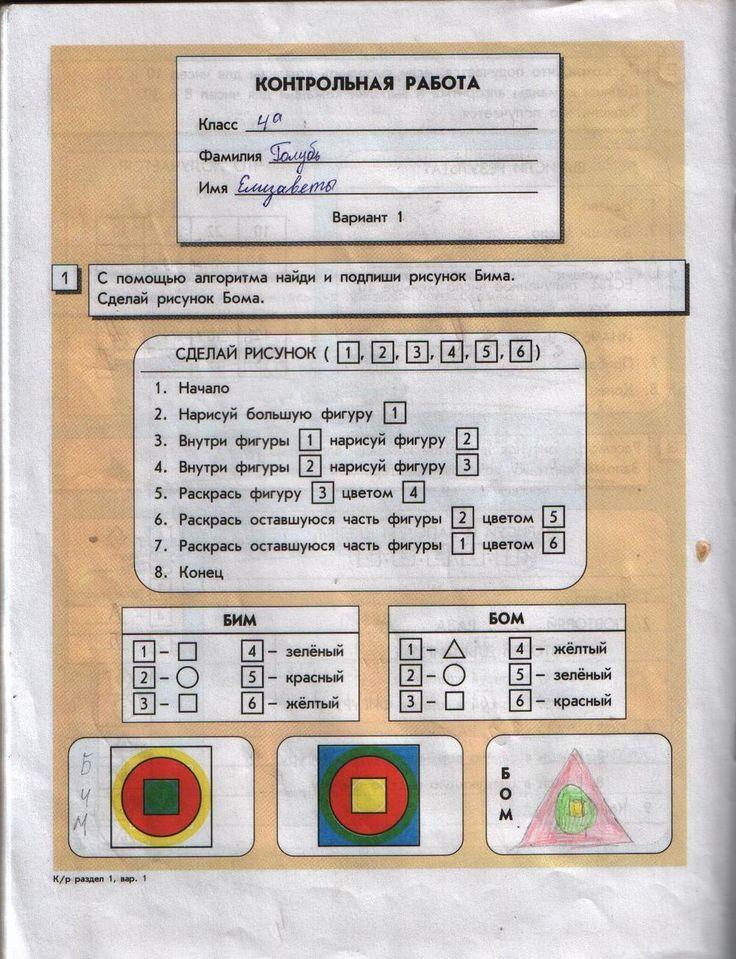 Книга по немецкому языку 7 класс людмила горбач