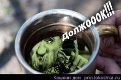 Как избавиться от долгов  Иногда кажется, что финансовая ситуация совсем безвыходная, а с накопившимися трудностями просто невозможно справиться. Узнайте 3 самых простых, но эффективных способа избавления от долгов.  http://prostokoshka.ru/magiya/denezhnaya-magiya/kak-izbavitsya-ot-dolgov.html