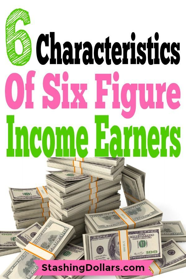 6 Figure Income Earners Personal Finance Vibs Pinterest Money Extra Money And How To Make Money