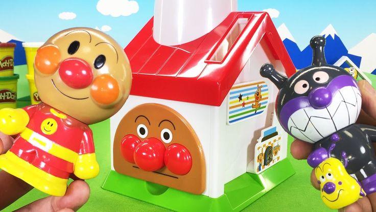 アンパンマン おもちゃ コインだしいれ 歯医者さん たまご ねんど❤️アニメ キッズ トイ kids toy