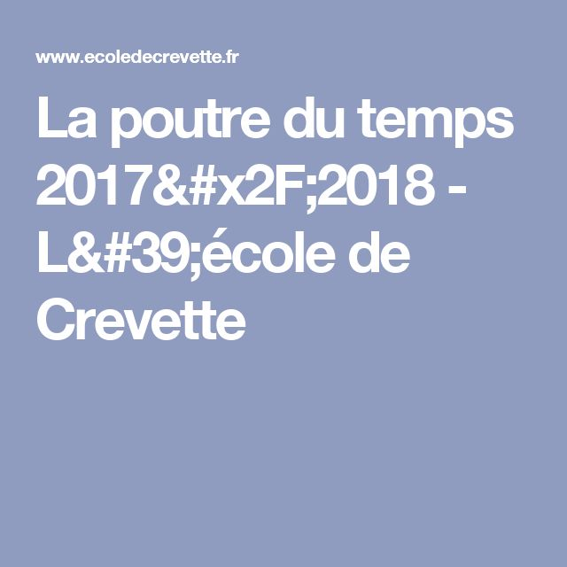 La poutre du temps 2017/2018 - L'école de Crevette