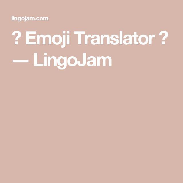 🐌 Emoji Translator 🎲 ― LingoJam
