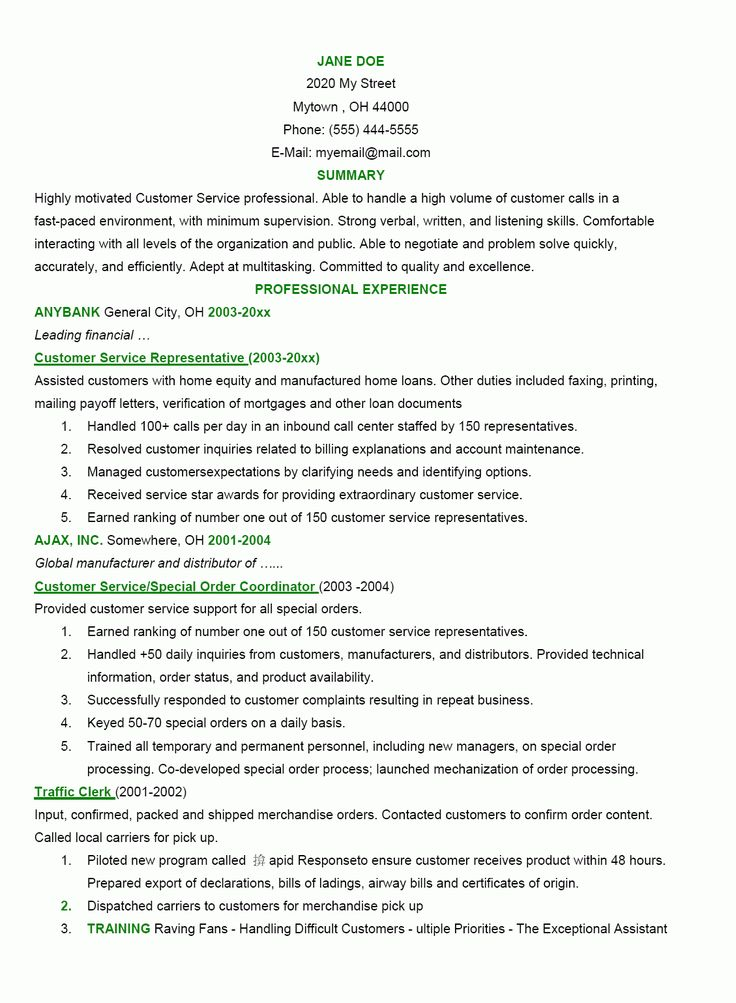 The 25 Best Good Resume Objectives Ideas On Pinterest Career