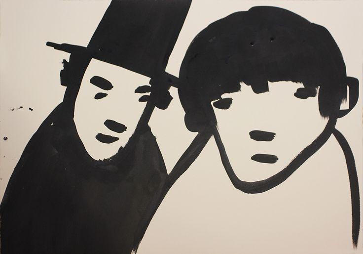 Untitled 38, 2014 by Noah Taylor £700.00 Ink on Paper Signed Original 76cm x 56cm - See more at: http://www.lawrencealkingallery.com/artists/noah-taylor/work/untitled-38-2014#sthash.l4lnWDT2.dpuf