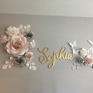 Set of 9 Premium Quality Paper Flowers – Paper Flowers wall Decor – Nursery Wall Decor