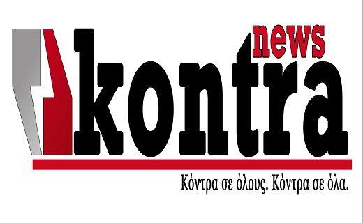 Συνέντευξη Κώστα Ζαχαριάδη στην kontranews και τη Στέλλα Γκαντώνα 1. Η Αθήνα προβλέπει σε «καθαρή λύση» στο επόμενο Eurogroup. Μέχρι πού μπορούμε όμως να βάλουμε νερό στο κρασί μας κ. Ζαχαριάδη; Η …