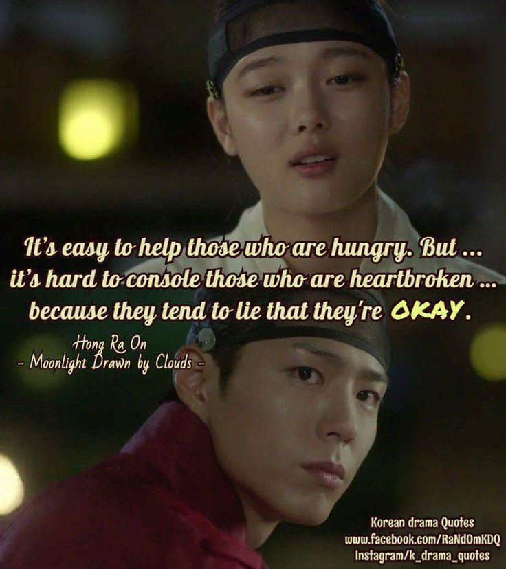 Quotes About Drama: 111 Best Images About Korean Drama Quotes On Pinterest