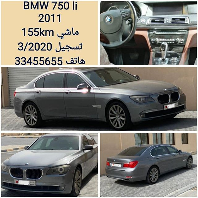 Yallasyarah يلا سيارة سيارة سيارات سيارات البحرين سيارات للبيع معرض معارض السيارات البحرين المنامه بحريننا بحرين In 2020 Car Bmw Vehicles