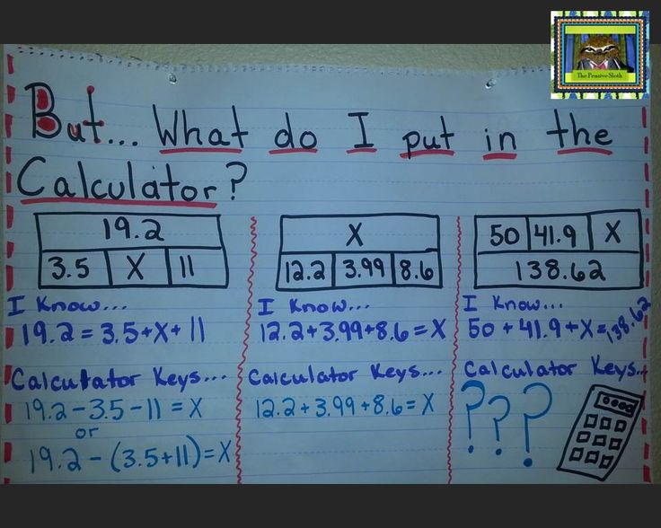 17 Best images about    Math    in the Middle Grades  4th