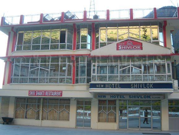 Hotel Shivlok Pipalkoti