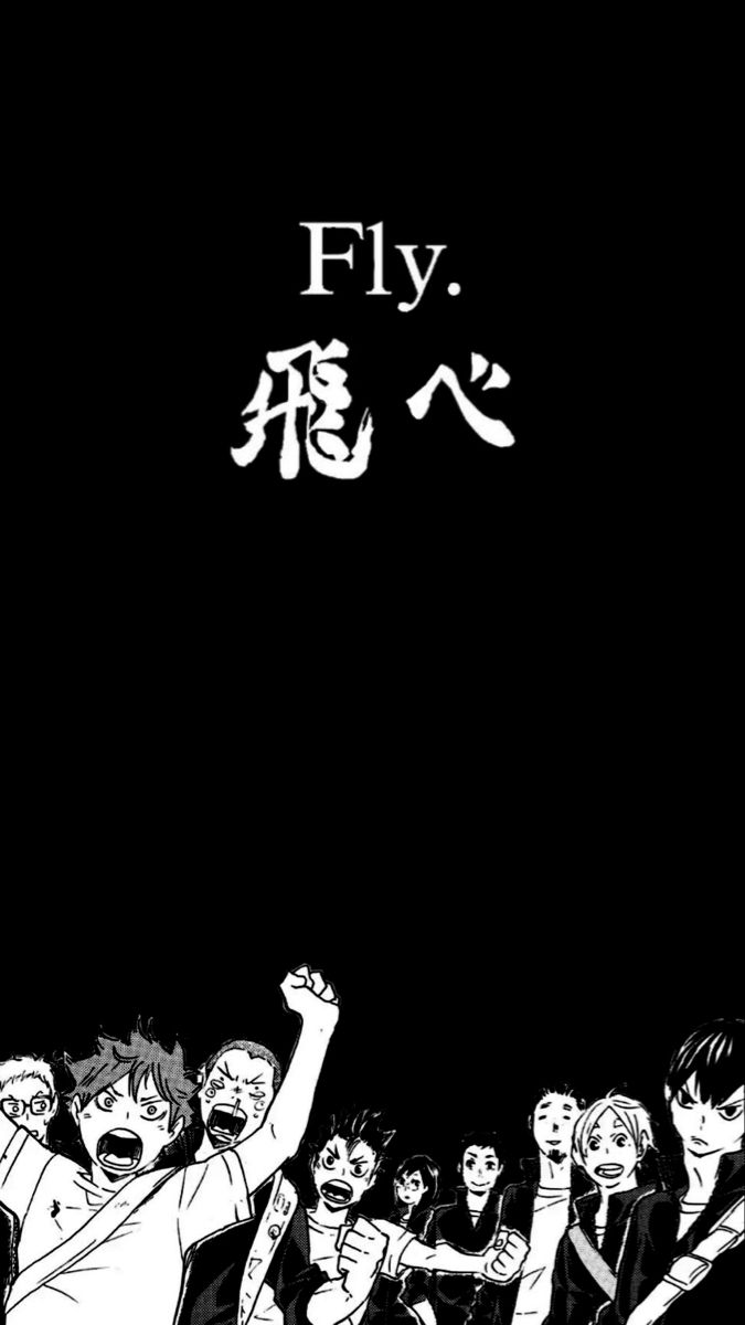 Haikyuu Wallpaper Haikyuu Wallpaper Anime Backgrounds Wallpapers Cute Anime Wallpaper Cute anime wallpaper black and white