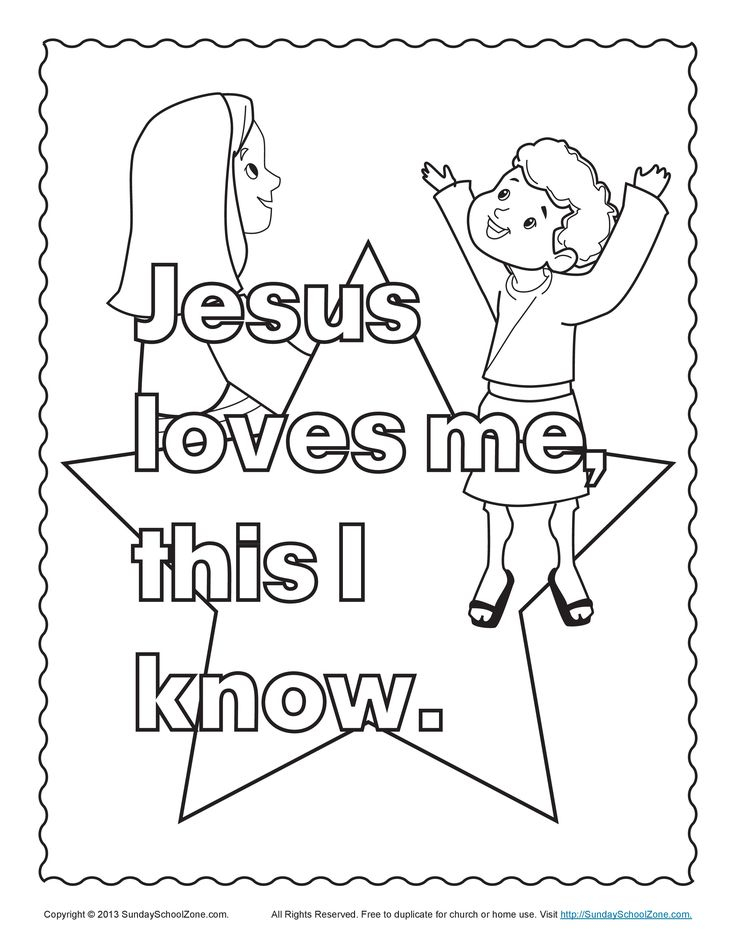 Jesus and the Children Bible Coloring Page