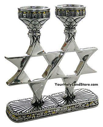 Jewish Shabbat Jerusalem Candlesticks #candle #candlesticks #jewish #judaism #jerusalem #shabbat