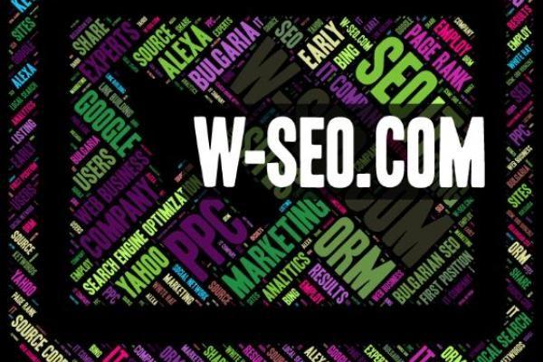 Компанията ВИСЕО ЕООД е една от водещите в областта на популяризация на сайтове, онлайн реклама, интернет маркетинг за Югозападна България. Благодарение на висококвалифицирания екип клиентите остават доволни и търсят услугите и работят на абон