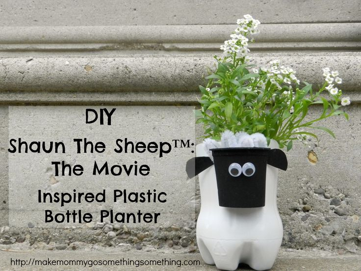 Diy shaun the sheep inspired plastic bottle planter for Plastic bottle planter craft