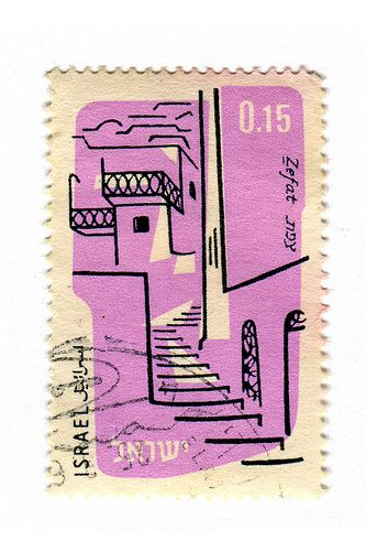 Israel Postage Stamp: Zefat .15 by karen horton, via Flickr