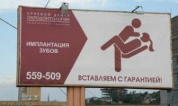 "Да уж! ""Творческий подход"". #смешная_реклама"