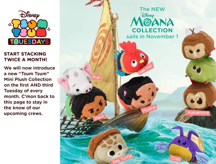 Upcoming Moana Tsum Tsum collection to be released on November 1, 2016