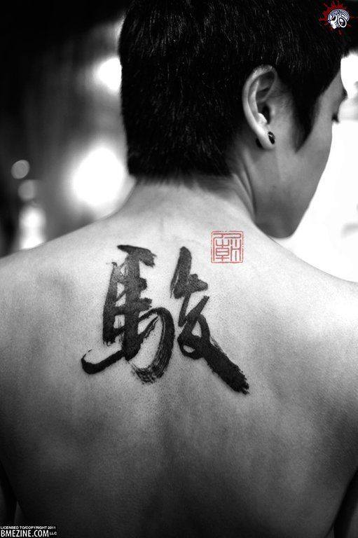 Best images about japanese calligraphy on pinterest