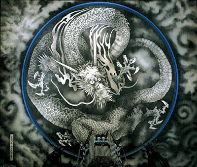 """Dragon, Ceiling Painting at Tenryū-ji Temple 天龍寺, Kyoto. Rinzai Zen Sect. Tenryū-ji is also a World Heritage Site. This ceiling painting was first created in 1899, and restored in 1997. It measures about 18 meters across. Drawn on Japanese paper attached to ceiling plates (tiles). Photo scanned from temple catalog. Tenryū translates directly as """"Heaven Dragon."""""""