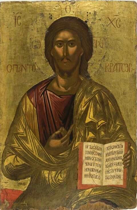 .Christ the Pantocrator