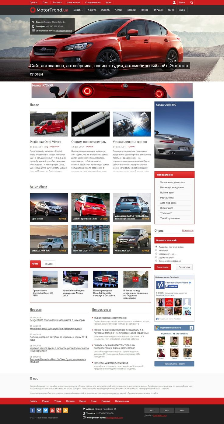 MotorTrend для DLE #templates #website #шаблон #сайт #web