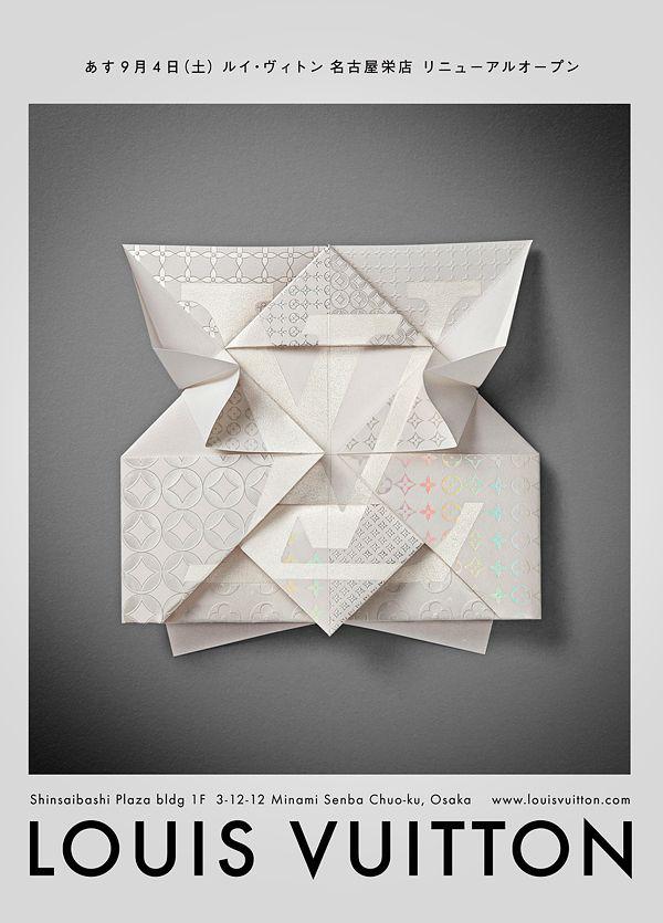 Louis Vuitton – Invitation Origami on Behance