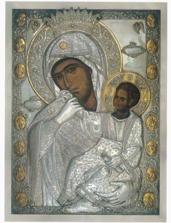 иконы св горы афон more горы афон blessed ...: pinterest.com/pin/541698661404529663