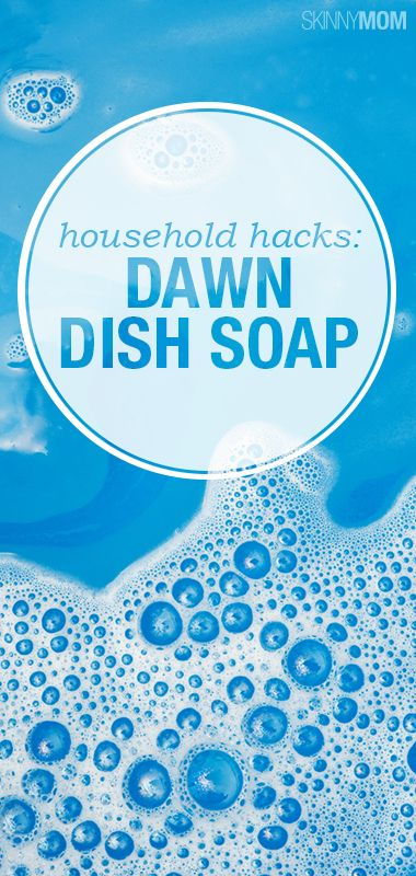 Dawn is more than just a dish soap!