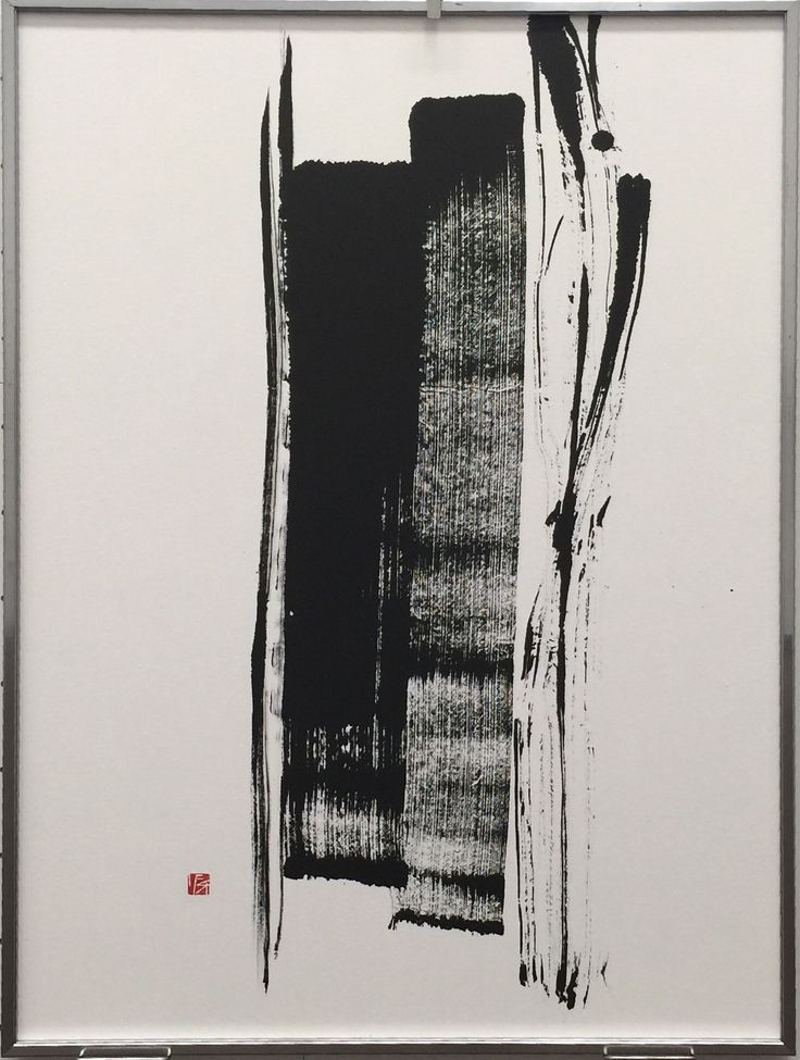 「相」sou meaning that phase, expression by long line i various.