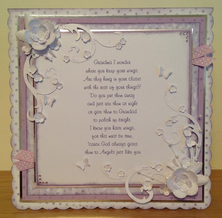 This is the birthday card I made for my Nan.. she doesn't like characters and floral styles so I opted for a lovely verse, some dies, punches and a soft colour scheme with lots of glamour dust!