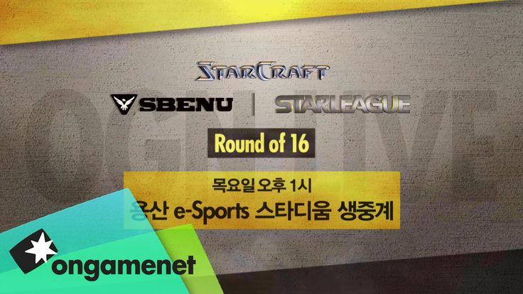 Sbenu StarLeague 01/08 Match Up Promo