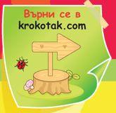 Blog con miles de recursos para Infantil. Fichas de pintar, Pascua, series, grafomotricidad, días especiales, diferencias...
