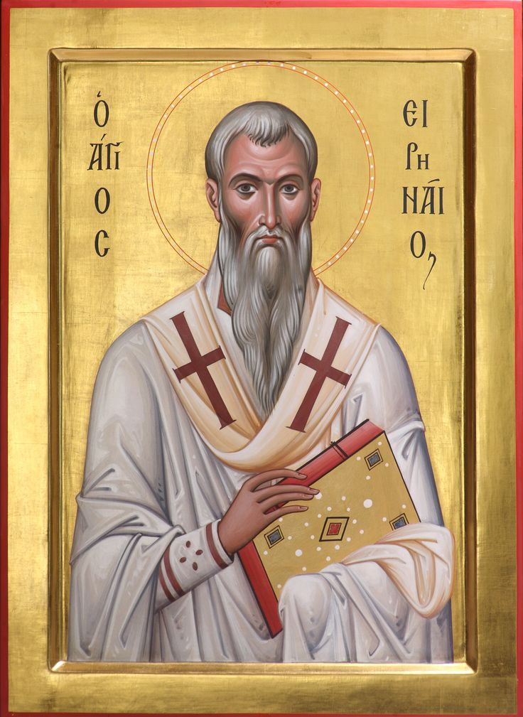 Св. Ириней Лионский * The holy and glorious, right-victorious HieromartyrIrenaeus of Lyons(c. 130-202) wasbishopof Lugdunum in Gaul, which is now Lyons, France.y. He was buried under thechurchof Saint John in Lyons, which was later renamed St. Irenaeus. His tomb and his remains were destroyed in 1562 by the Calvinist Huguenots.