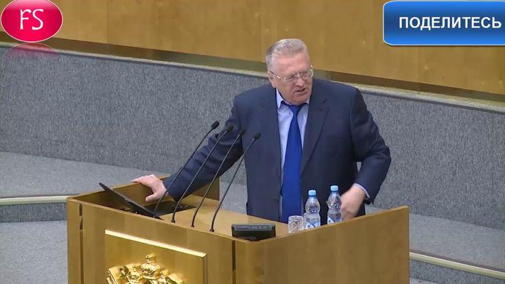 Вы чем питаетесь все министры?-Жириновский Видео- https://youtu.be/zhf0XPm1G68 #Видео_Планеты