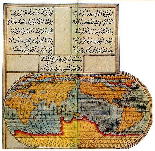 .Osmanlılarda coğrafyaya ait eserler yazılması XV. asrın ortalarından îtibaren fütuhatın iyice artmasiyle aşamalı olarak yayılmış ve XVI.XVII. yüzyıl son yarısına kadar gitmiştir. Fatih Sultan Mehmet Batlamyus'un coğrafyaya ait levhalarını inceleyerek bunların aslına mutabık bir tarzda tertibini emreylemiştir.  En eski Türkçe coğrafya kitabı Yazıcızâde Ahmed Bican Efendi tarafından 857 H. 1453 M. de Gelibolu da tercüme suretiyle vücuda getirilmiştir.