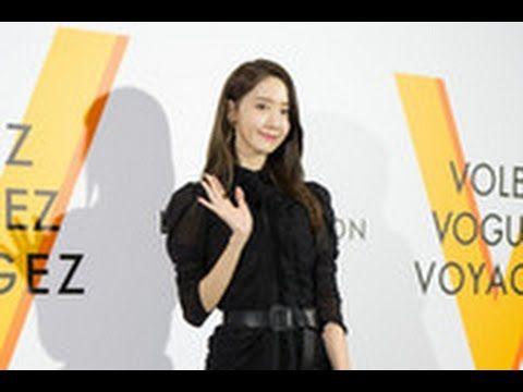 SNSD's Yoona Attends the Louis Vuitton Exhibition 'Volez, Voguez, Voyage...